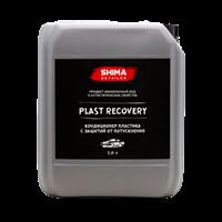 """Shima Detailer Plast Recovery"" Кондиционер пластика 5л."