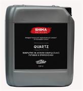 """SHIMA DETAILER """"QUARTZ"""" Покрытие на основе кварца (SiO2) готовое к применению 5л."""