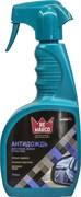 Антидождь RE MARCO Clear Vue Rain Repellent  (750 мл.) RM-865